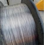 氧化铝杆 电线铝杆 脱氧铝粒