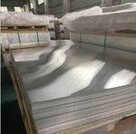 5052氧化鋁板 墻面裝飾鋁板