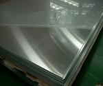 厂家供应纯铝板 镜面花纹铝卷