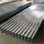 供应瓦楞铝板 850瓦楞铝板
