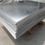 供应 合金铝板 防锈铝板 花纹铝板