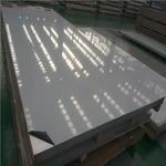 鋁卷板 1060鋁板 1050鋁卷板