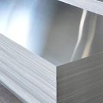 供应优质6063铝板 宽厚铝板