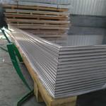 供应1060镜面铝板 5052中厚板