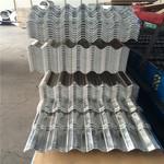 1060瓦楞鋁板 房屋專用瓦楞鋁板