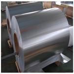 保温铝卷,铝皮,管道保温铝卷