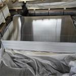 6061合金铝板 5052防锈铝板