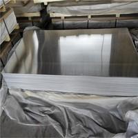 6061合金鋁板 5052防銹鋁板