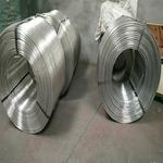 钢厂炼钢脱氧铝粒 铝杆 铝线