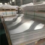 現貨3003鋁板 防銹鋁板 規格齊全