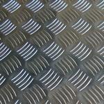 供應花紋鋁板 合金鋁板