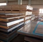 供應7075合金鋁板,6063防�袛T板