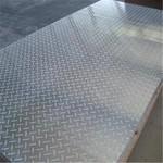 5052铝板 花纹铝板厂家