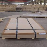 优质铝板 5083铝板