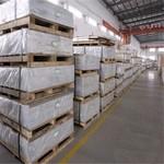 6061超平铝板 合金铝板现货