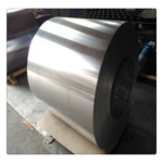 6063铝型材 6063铝卷