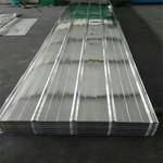 鋁瓦楞板 鋁板 廠家直銷