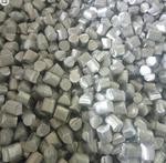 供應鋼廠專用鋁粒 鋁豆 高純鋁粒