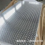 6061花纹铝板 扁豆纹防滑铝板