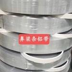 厂家直销热熔胶/3M背面胶铝条