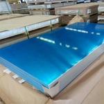 2024合金鋁板價格