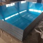 1.5厚鋁平板一張價格