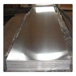 供應 合金鋁板 防�袛T板 花紋鋁板