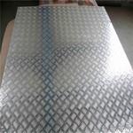 五條筋花紋鋁板 防滑 拉絲貼膜