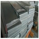 5052鋁板報價 5083鋁板