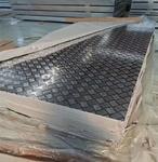 8毫米厚防滑鋁板切割價格