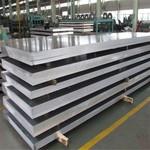 7075鋁板廠家 合金鋁板 中厚板