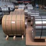 1100高純鋁板卷 直銷 鋁卷現貨
