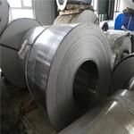 供應1060鋁卷 鋁帶 鋁箔