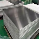 5052铝板 铝合金板  防锈铝板