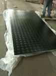 花纹铝板 3003 5052 5754合金铝板