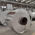 1060 3003 5052保溫鋁卷 鋁管
