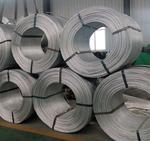 鋁桿生產廠家 合金鋁桿 脫氧鋁桿