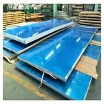 定尺覆膜1060纯铝板 花纹铝板