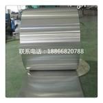 3003花紋鋁卷 鋁卷板