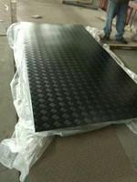5083船用铝板 花纹铝板