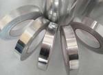 合金铝带 变压器用铝带