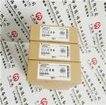 施耐德PLC模塊TSXMBPCE030