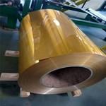 厂家彩涂铝板卷1060 贴膜加工