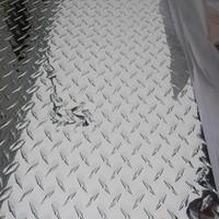 現貨 五條筋 指針型 防滑花紋鋁板