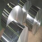 铝带厂家 冲压拉伸铝带