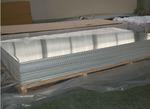 6063合金铝板 铝排 铝片
