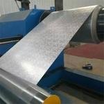 5052合金铝卷板 橘皮花纹铝卷板