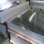 合金防锈铝薄板 防锈保温铝板