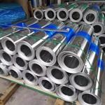保温板 铝皮 铝卷系列 防锈铝卷