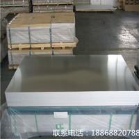 现货保温铝板 合金铝板
